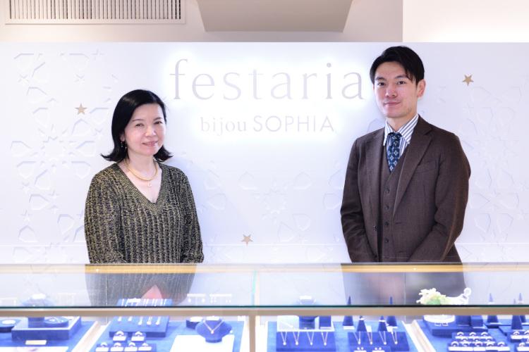 ふたつの星が輝くオリジナルダイヤを生み出した「フェスタリア」の魅力