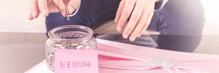 貯金 結婚式