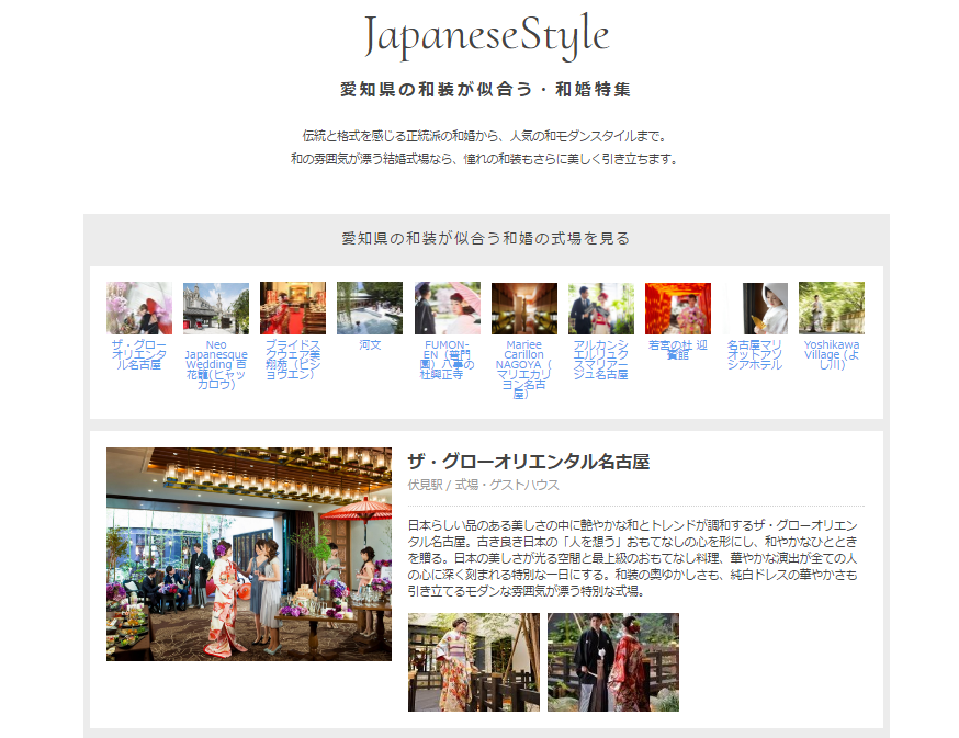 ホームページの写真