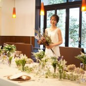 家族・少人数婚【挙式×食事会】 アットホーム婚フェア