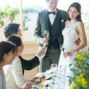 【30~40名】で結婚式を考えているならこのフェア!豪華試食