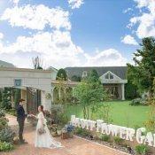 \緑溢れるゲストハウス/貸切ガーデンW体験×牛フィレ&フォアグラ試食