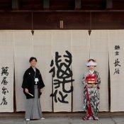 【年末年始限定】古都鎌倉でもてなしの結婚式×全館見学フェア