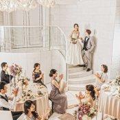 ≪結婚式をお得に叶える≫平日プレミア特典◇無料試食◇全館貸切