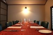 【ゲスト30名まで】三河を代表するレストランによる充実のおもてなし体験フェア