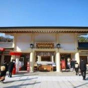 【神社婚をお考えの方】市内神社のご紹介◆和装特典付き相談会