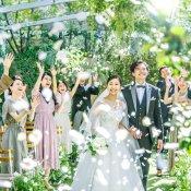 【笑顔溢れる結婚式】ガーデン演出体験×貸切体験×挙式体験