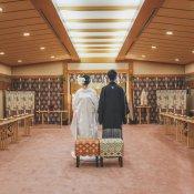 【和婚が叶う!】神殿見学×オリジナルデザート試食付相談会