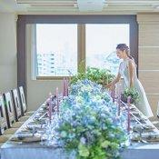 ◇大切な人と過ごすFamily Wedding◇絶品試食×豪華特典付き
