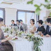 【少人数W応援フェア】専門プランナーによる相談会&ホテル美食付