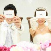 【GW限定】年間最大特典(140万)×豪華婚礼試食付き