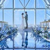 \ハナユメ割適用*卒花嫁人気NO.1/BIG特典◆模擬挙式◆豪華コース試食